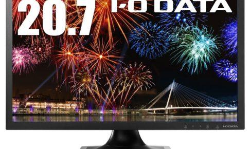EX-LD2071TB-top画像