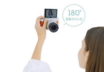 カメラ参考画像2
