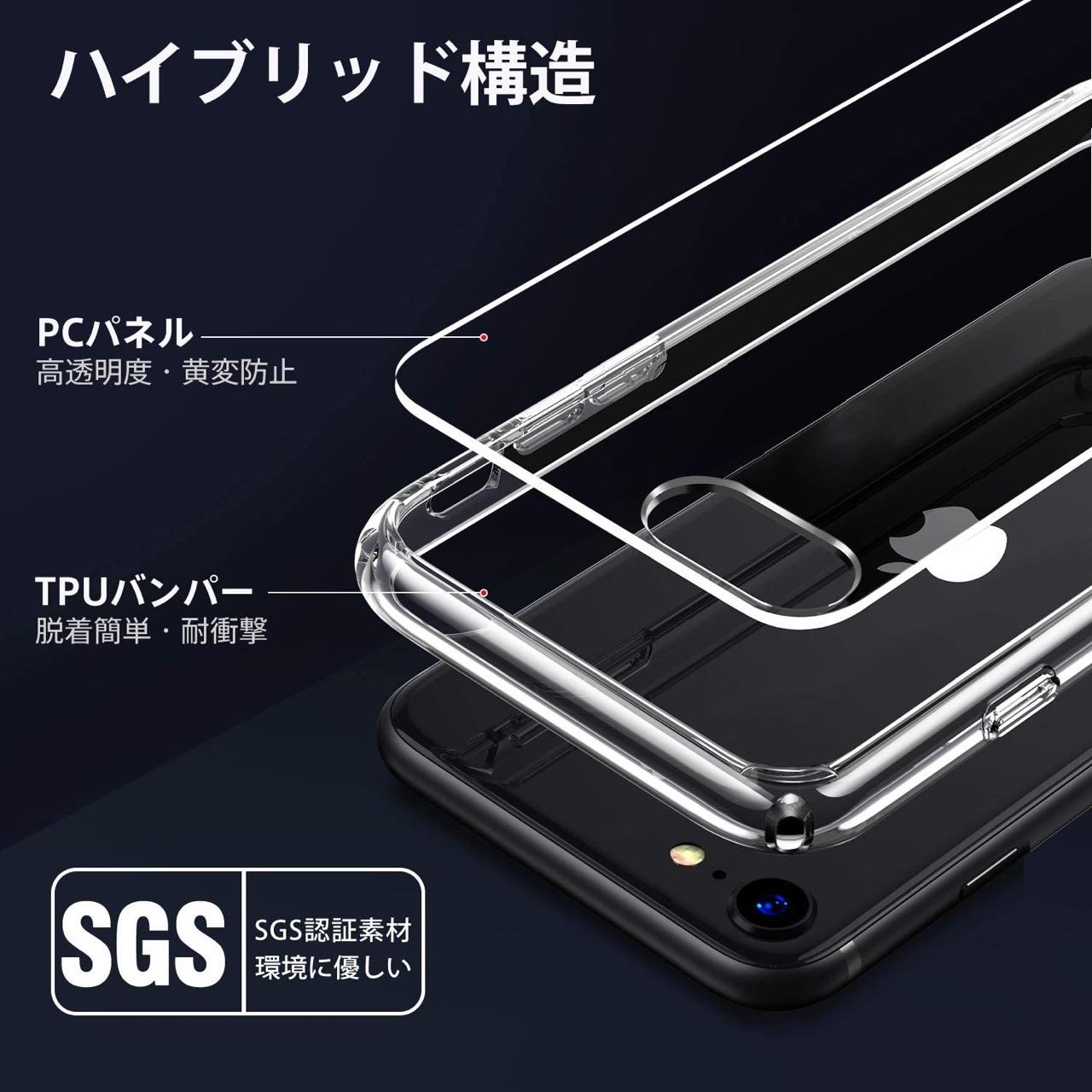 iphonese-case-film9