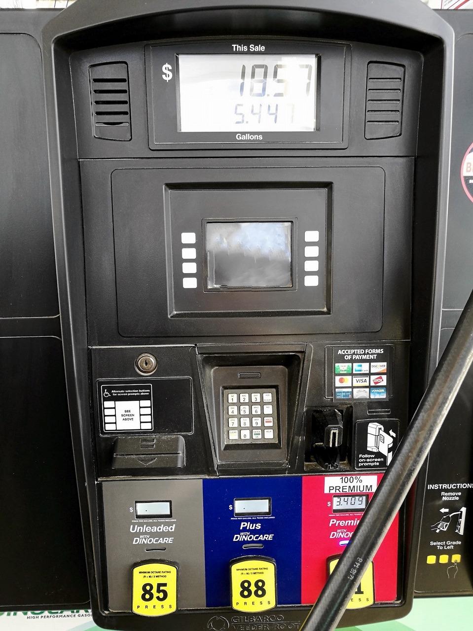rentalcar-gas-station12