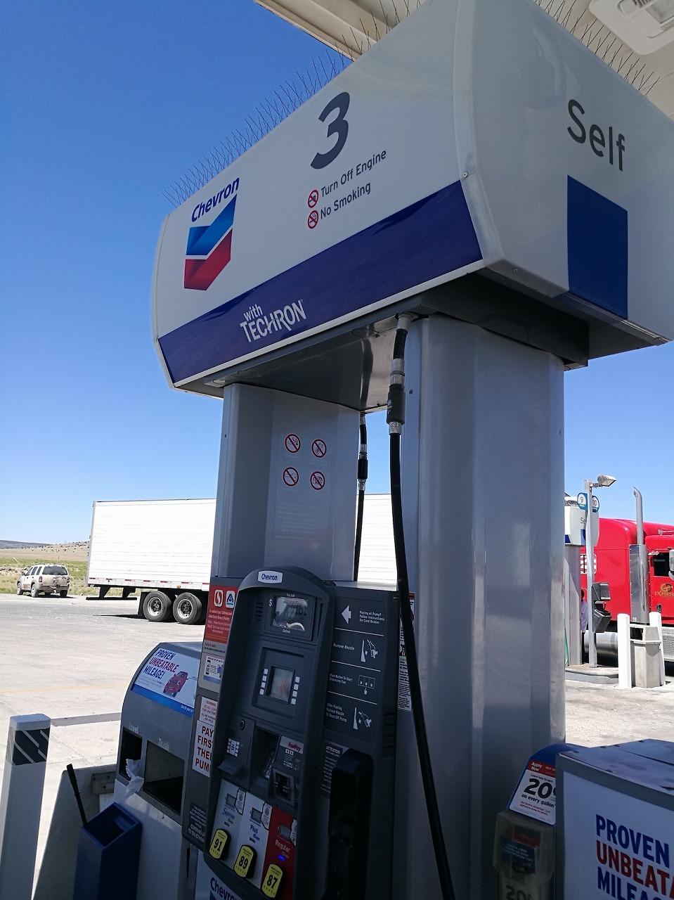 rentalcar-gas-station17