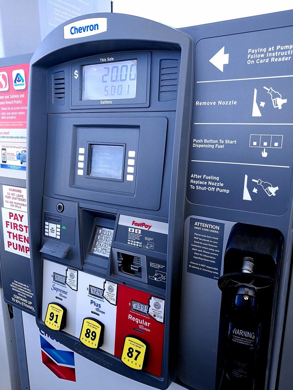 rentalcar-gas-station18